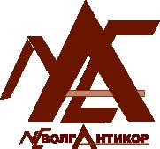 ВОЛГА АНТИКОР